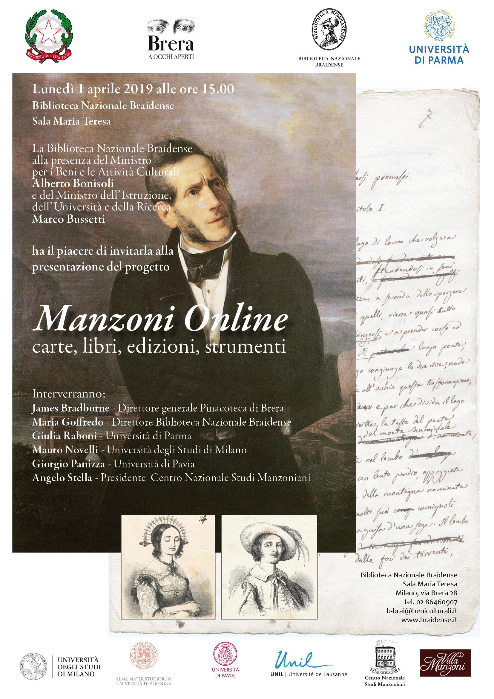 invito-manzoni-online